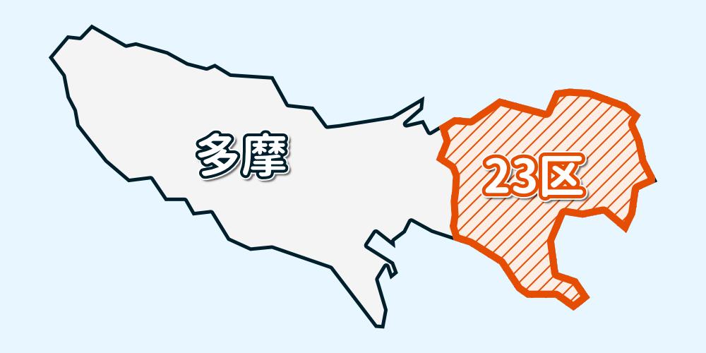 東京23区内のアパートは高く売れる可能性がある