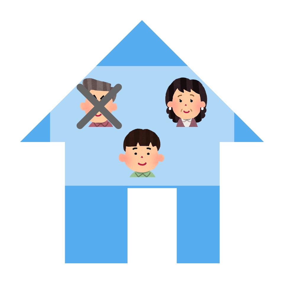 子どもは世帯主になれないので、妻が自動的に世帯主になる